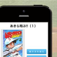 akira_icon